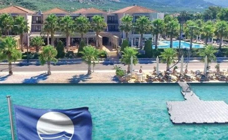 5* Valis Resort Hotel – Βόλος