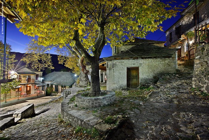 Δυο Ελληνικά χωριά