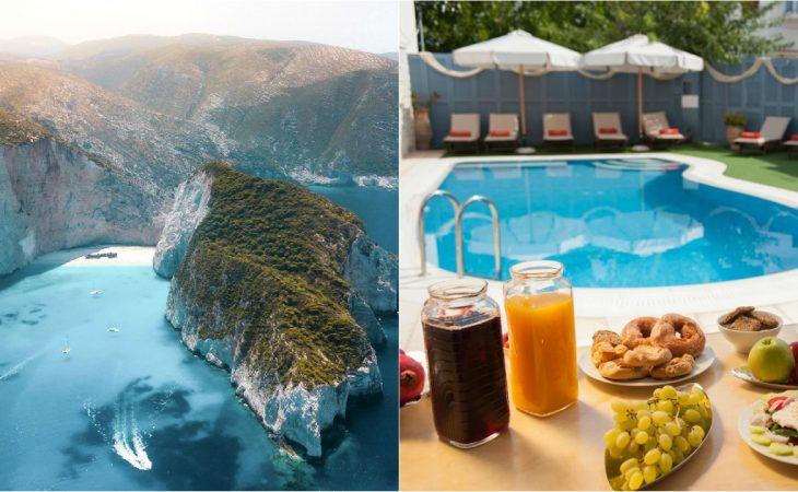 Ζάκυνθος: 4* διακοπές στη Ζάκυνθο με όλη τη διατροφή πληρωμένη