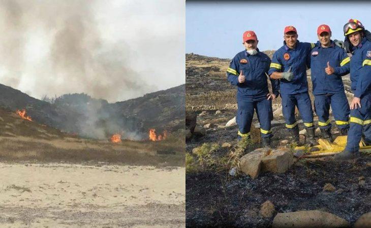 Μύκονος Νέα: Έβαλε φωτιά για να κάψει φίδι και έκαψε 2.000 στρέμματα