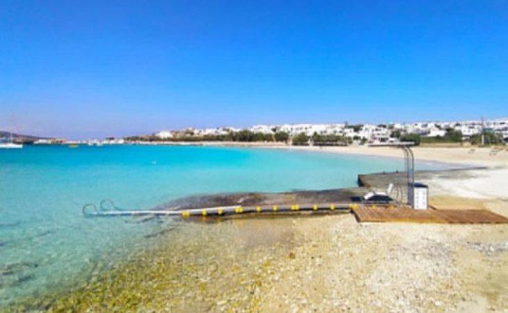 Κουφονήσια: Υπέροχα νέα! Ράμπα για ΑμεΑ εγκαταστάθηκε σε παραλία