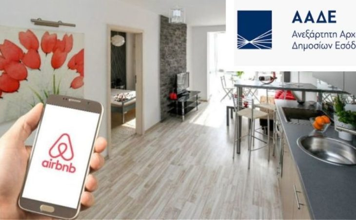 Airbnb Τέλος: Η νέα τάση διακοπών που βάζει φωτιά στις τιμές των ακινήτων στην Ελλάδα