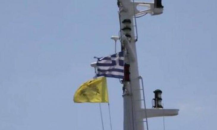 """Το αμερικανικό μεταγωγικό """"ARC Endurance"""" ΔΕΝ κατέπλευσε στην Αλεξανδρούπολη με τη σημαία του Βυζαντίου"""