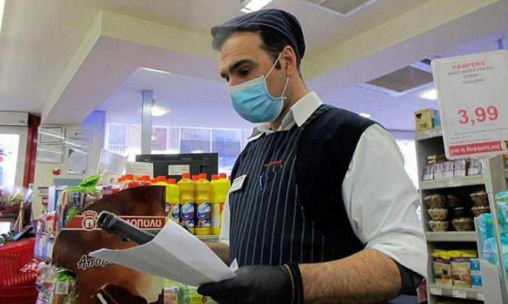 Μάσκες: Υποχρεωτική από σήμερα η χρήση τους  στα Σούπερ Μάρκετ
