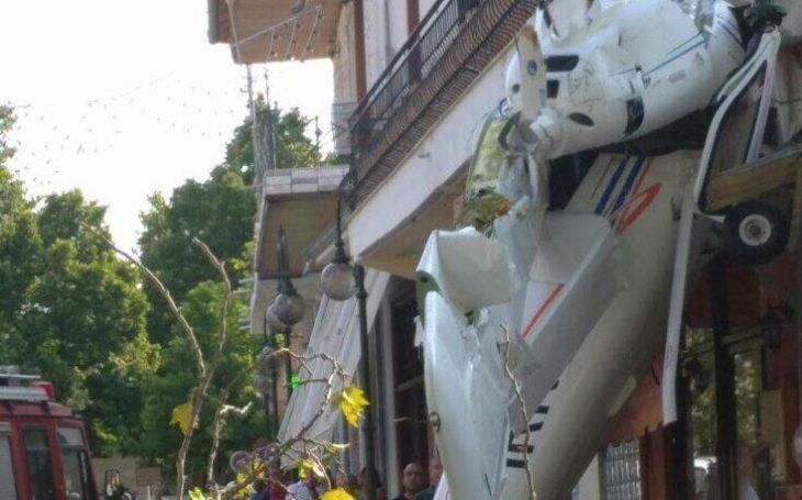 Σέρρες πτώση αεροπλάνου: Έπεσε πριν λίγο πάνω σε σπίτι