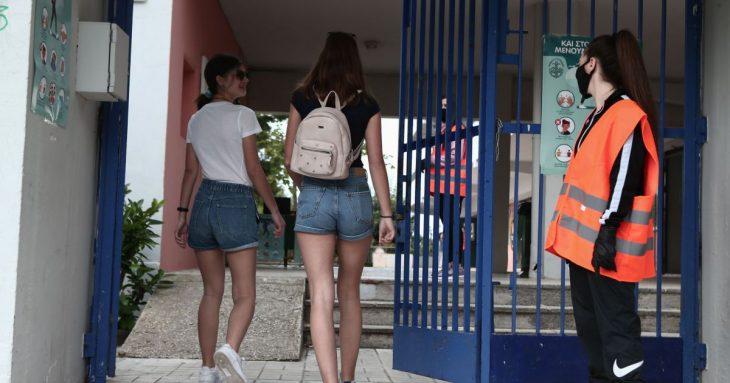 Άνοιγμα σχολείων: Οριστικά στις 7 Σεπτεμβρίου - Με τι μέτρα τελικά