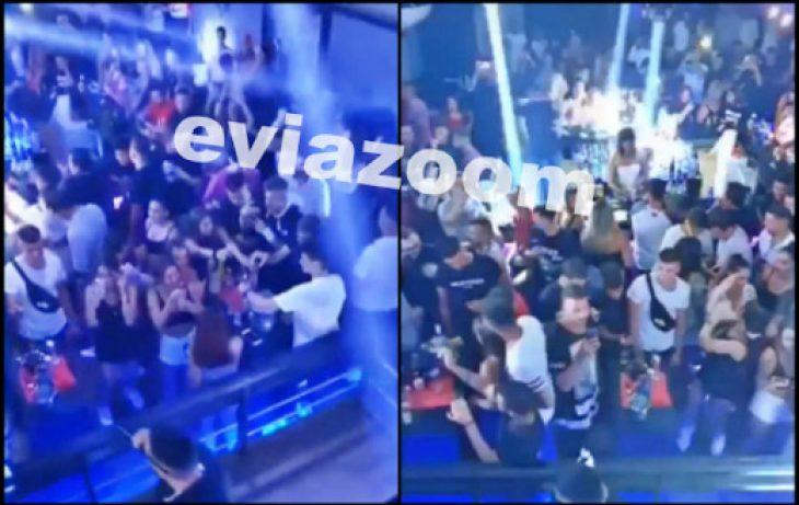 Εύβοια: Πάρτι με τρομερό συνωστισμό σε μπαρ στα Νέα Στύρα – Το βίντεο που κάνει τον γύρο του διαδικτύου