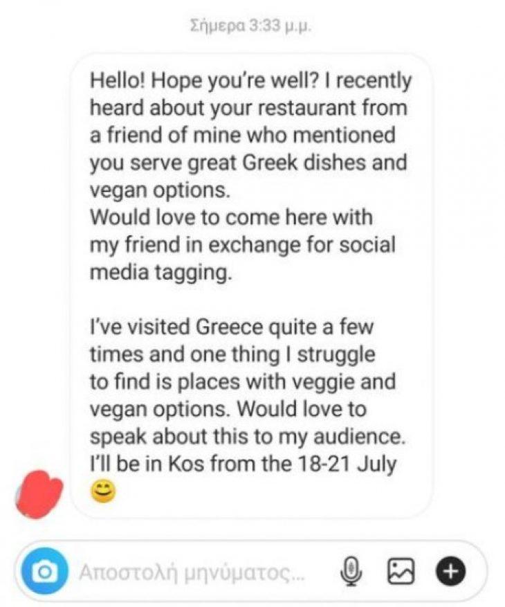 Instagram influencers: Φοβερή απάντηση ιδιοκτήτη σε τζαμπατζήδες