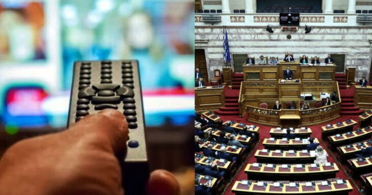 Κορονοϊός κανάλια: Έρχεται νέο δώρο στήριξη 21.000.000 € στα κανάλια