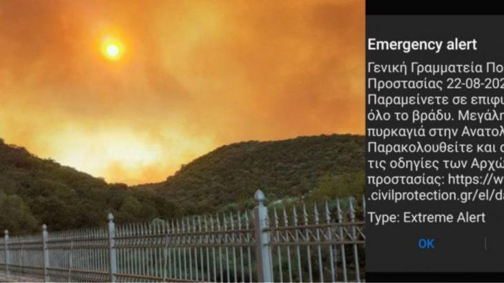Φωτιά Μάνη: Μήνυμα από το 112- Δείτε τι γράφει μέσα