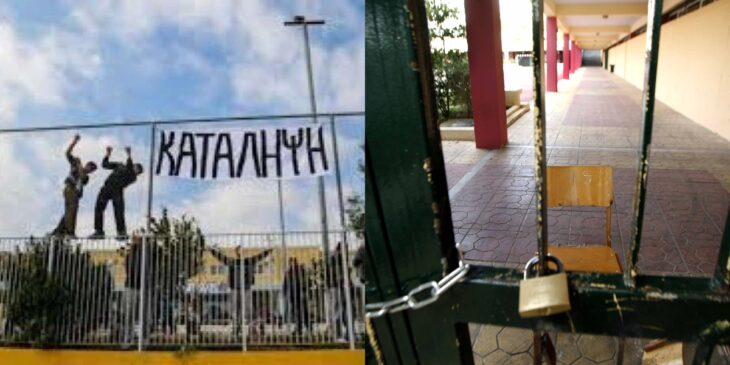 Σουφλί: Σοβαρός τραυματισμός μαθητή σε κατάληψη