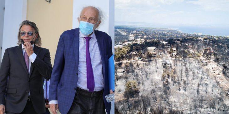 Μάτι φωτιά: Ελεύθερος αφέθηκε ο Ηλίας Ψινάκης