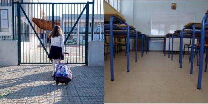 Κορονοϊός Βουλιαγμένη: Βρέθηκε κρούσμα σε Γυμνάσιο