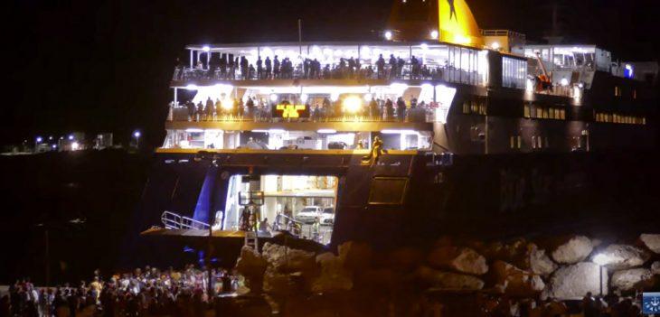 Δονούσα τουρίστες: Τουρίστες εγκαταλείπουν μαζικά το νησί (Βίντεο)