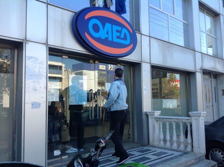 ΟΑΕΔ νέα προγράμματα: 9 νέα προγράμματα για 47.000 ανέργους τους μήνες Σεπτέμβριο και Οκτώβριο