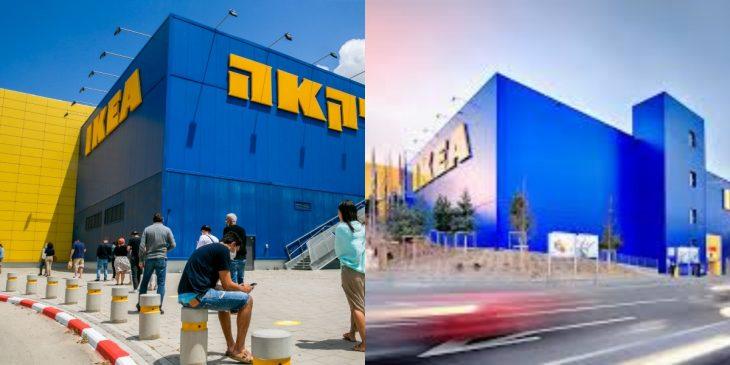 Ikea νέο κατάστημα: Καινοτομία με μεταχειρισμένα είδη σπιτιού