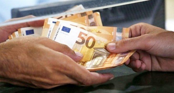 Επίδομα 534 ευρώ: Δείτε αν είστε από αυτούς που θα πληρωθούν αύριο