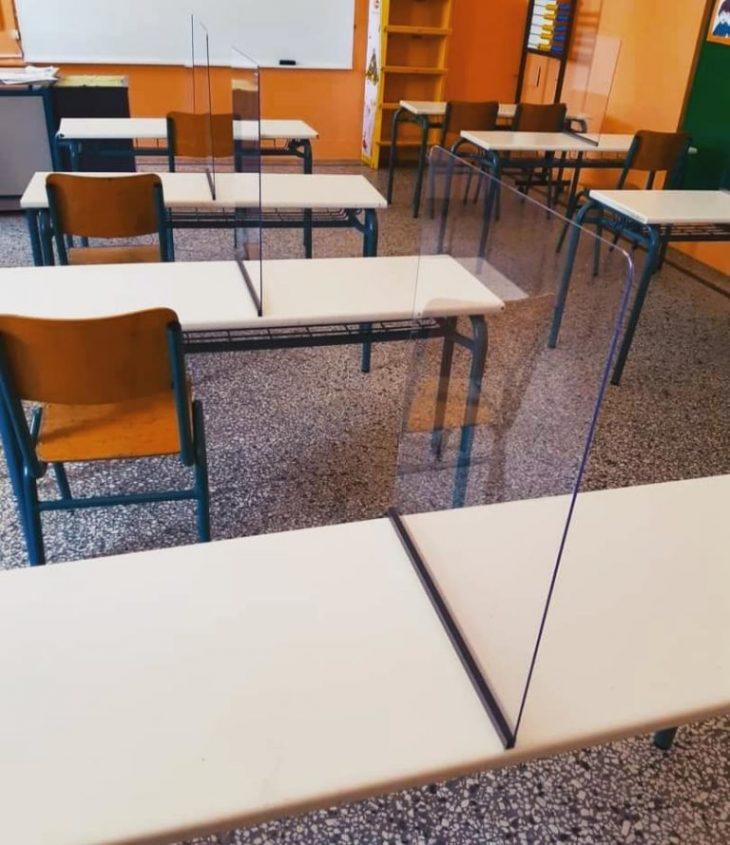 Σχολείο πλέξιγκλας: Tο πρώτο ελληνικό δημόσιο σχολείο που το εφαρμόζει
