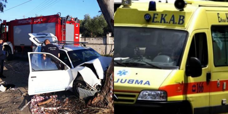 Ατύχημα Κηφισίας: Δραματικό τροχαίο σήμερα στην Κηφισίας