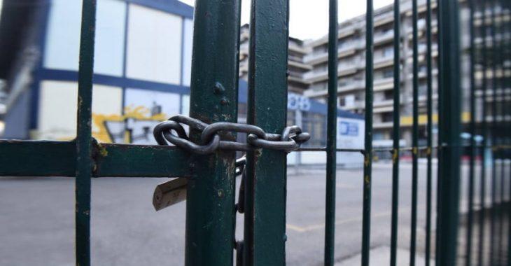 Κλειστά σχολεία: Η λίστα με τα σχολεία που δεν ανοίγουν λόγο κορονοϊού
