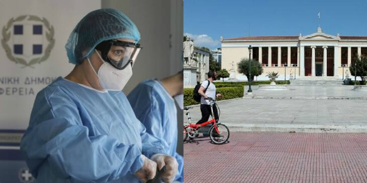 Κορονοϊός Αττική: Ανοδική τάση κρουσμάτων, 3 δήμοι έχουνε τα πρωτεία