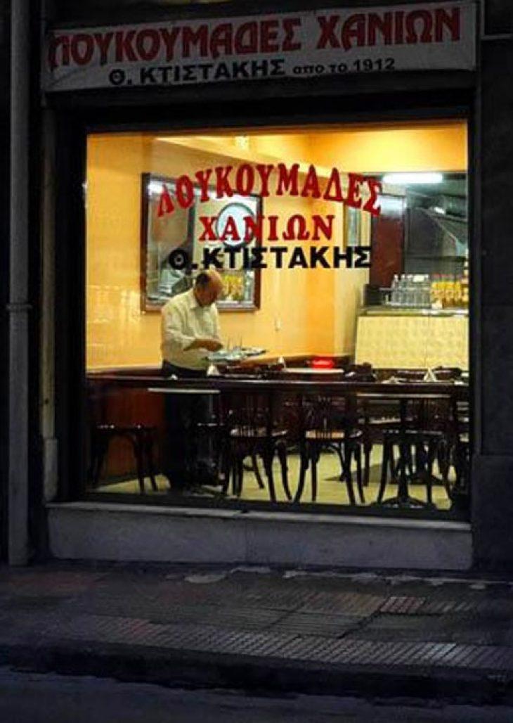 Μαγαζιά για λουκουμάδες: Τα 7 καλύτερα μαγαζιά της Αθήνας