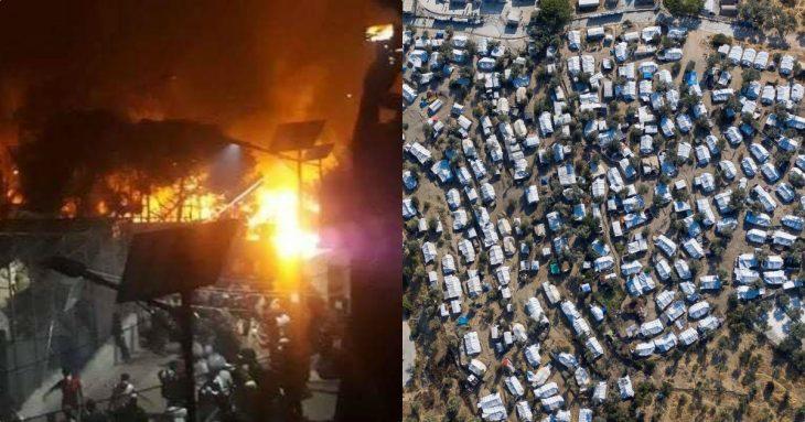 Φωτιά στη Μόρια: Πανικός από την Φωτιά στο ΚΥΤ