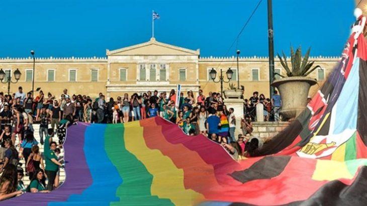 Athens Pride: Ξεκινάει σήμερα Παρασκευή - Πότε ολοκληρώνεται