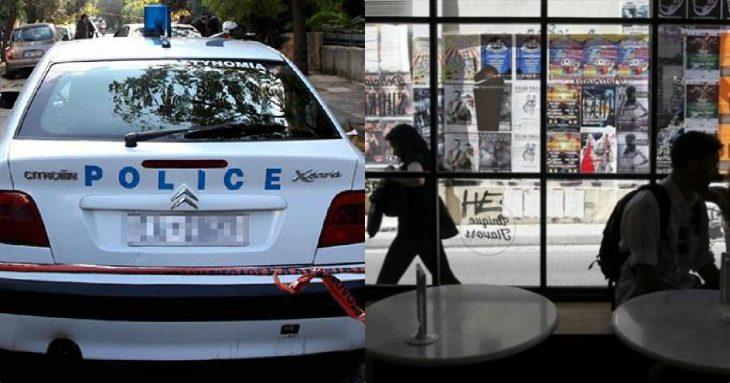 Θεσσαλονίκη κλοπή: Έτσι έκλεψε η εργαζόμενη 25.000 ευρώ από καφέ