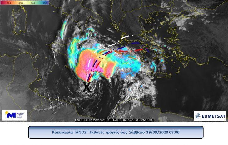 Κακοκαιρία Ιανός: Αυτές τις περιοχές θα σαρώσει ο Μεσογειακός κυκλώνας