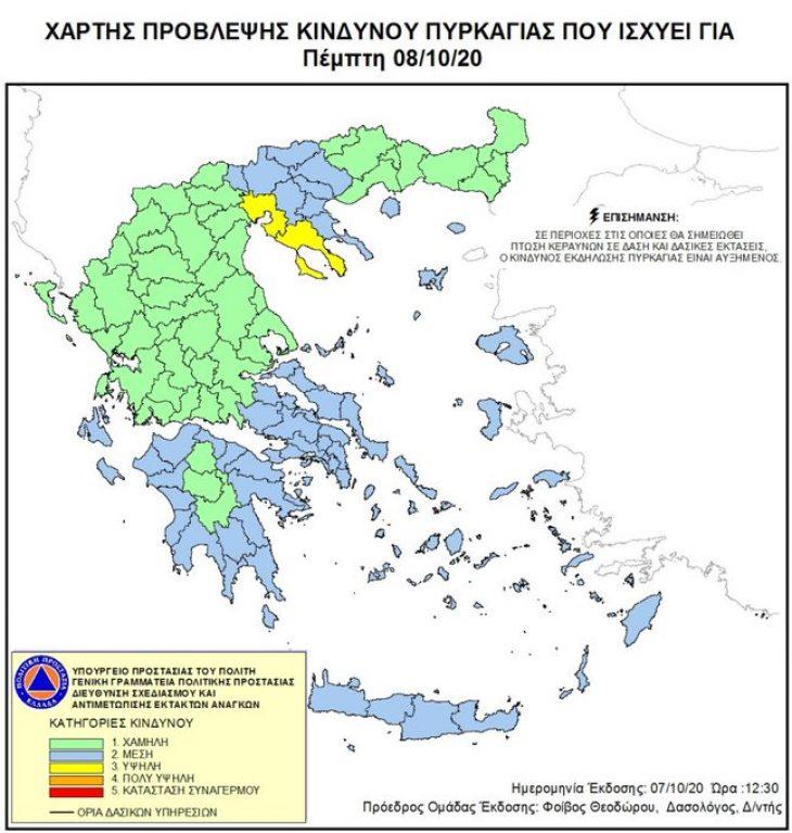 Πολιτική προστασία: Κίνδυνος εκδήλωσης πυρκαγιάς σε Θεσσαλονίκη