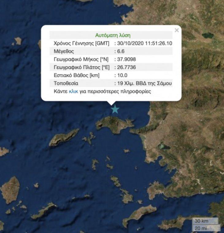 Σεισμός τώρα: Σεισμός 6,6 ρίχτερ στη Σάμο που ταρακούνησε την Αθήνα