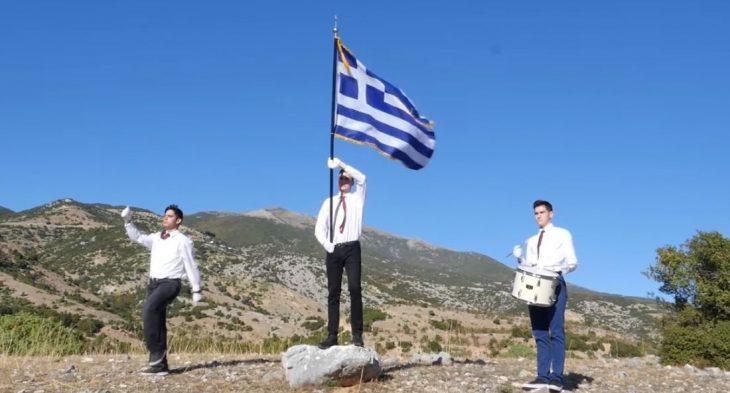 Νέο Σούλι Σερρών: Οι μαθητές παρέλασαν μόνοι τους την 28η Οκτωβρίου