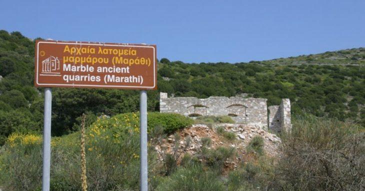 Λατομεία της Κύπρου: Θα αναδειχθούν μνημείο πολιτιστικής κληρονομιάς