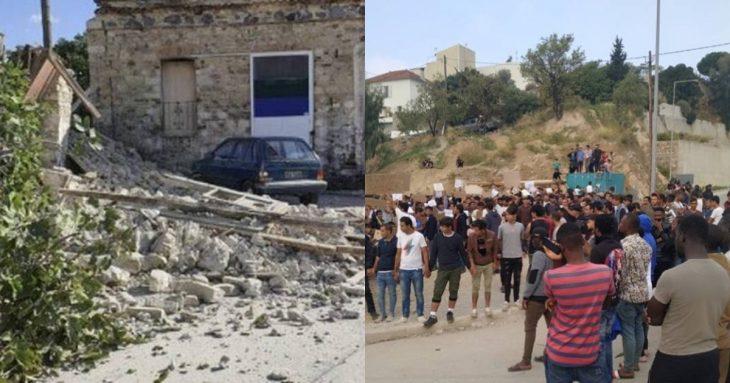 Σάμος μετανάστες: Μετανάστες έκαναν πλιάτσικο την ώρα του σεισμού