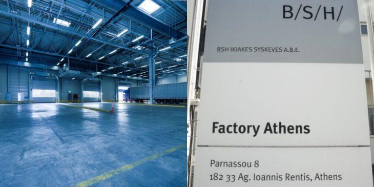 Pitsos στην Τουρκία: Κλείνει το εργοστάσιο και μεταφέρεται στη Τουρκία