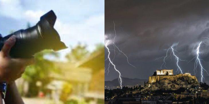 Ακρόπολη φωτογραφία: Έβγαλε την Ακρόπολη τυλιγμένη με κεραυνούς