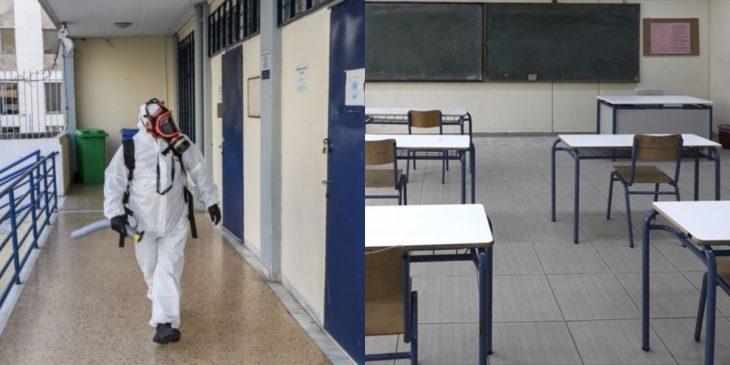 Ηράκλειο συναγερμός: Κρούσμα κορονοϊού σε σχολείο από μητέρα