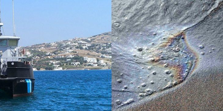 Πάρος πετρελαιοκηλίδα: Οικολογική καταστροφή και νεκρά ψάρια
