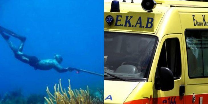 Λακωνία τραγωδία: Εντοπίστηκε νεκρός ο 72χρονος ψαροντουφεκάς