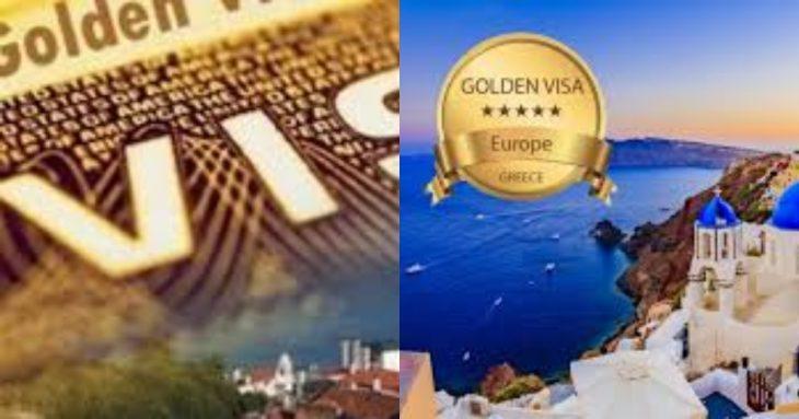 Ελλάδα Golden Visa: Το μεγάλο πρόγραμμα επένδυσης στα ακίνητα