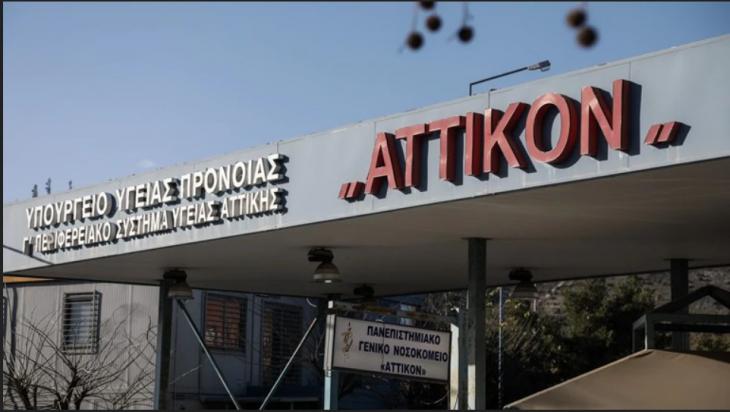 Κορονοϊός 55χρονη: Πέθανε αρνήτρια μάσκας-Δεν είχε υποκείμενο νόσημα