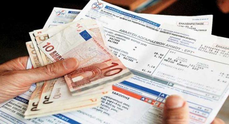 ΔΕΗ οικιακό τιμολόγιο: Νέο οικιακό τιμολόγιο με έκπτωση 100 ευρώ