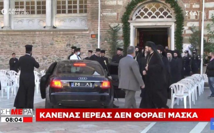 Θεσσαλονίκη Άγιος Δημήτριος: Ιερείς χωρίς μάσκες και συνωστισμός