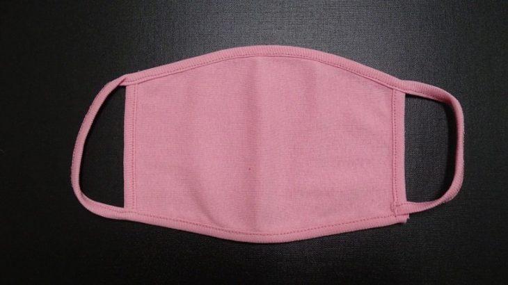Βόλος μάσκες: Αγόρια αρνούνται να φορέσουν τις ροζ μάσκες