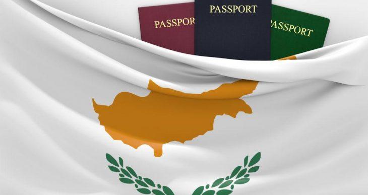 Χρυσά διαβατήρια: Ευρωβουλευτές ζητούν να σταματήσει η πώλησή τους