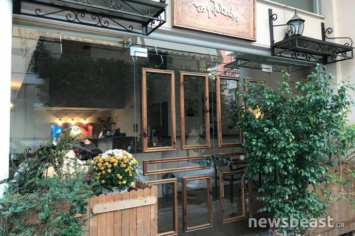 Μαγαζί που λένε τον καφέ: Γνωρίστε το πιο διάσημο της Αθήνας
