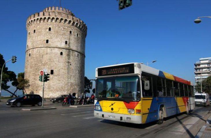 ΟΑΣΘ Θεσσαλονίκη: Δείτε ποια εκδοτήρια θα λειτουργούν από αύριο