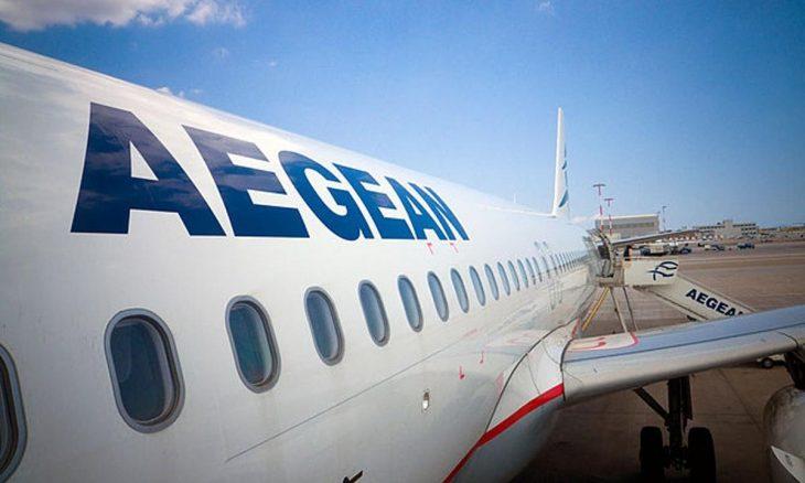 Aegean απώλειες: Σημείωσε ζημίες 28,3 εκατ. ευρώ το γ' τρίμηνο