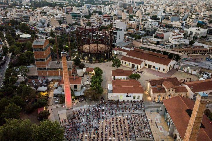 Δήμος Αθηναίων: Αναστέλλονται όλες οι εκδηλώσεις μέχρι νεωτέρας